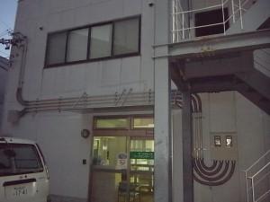 電気メーター移設工事 A06