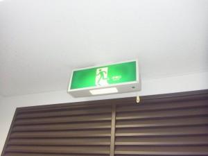 誘導灯取替工事③ A01