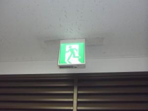 誘導灯取替工事③ A02