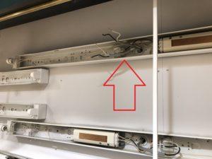 千種区のテナントビル飲食店にて漏電調査
