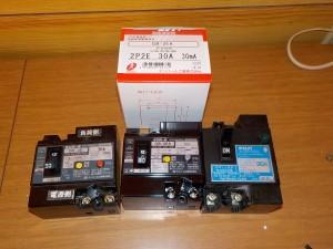 漏電遮断器取替工事② A02