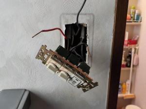 換気扇スイッチ取替工事 A02