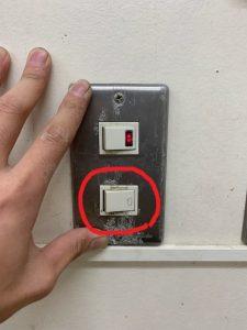名古屋市南区 店舗内照明スイッチ取替の電気設備工事