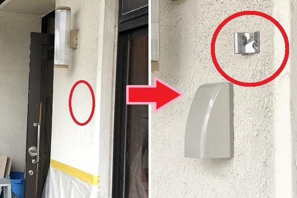 名古屋市中村区 住宅用光ケーブル用配管の電気設備工事