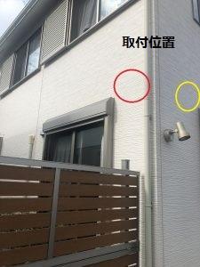 名古屋市緑区防犯カメラ取付の電気設備工事